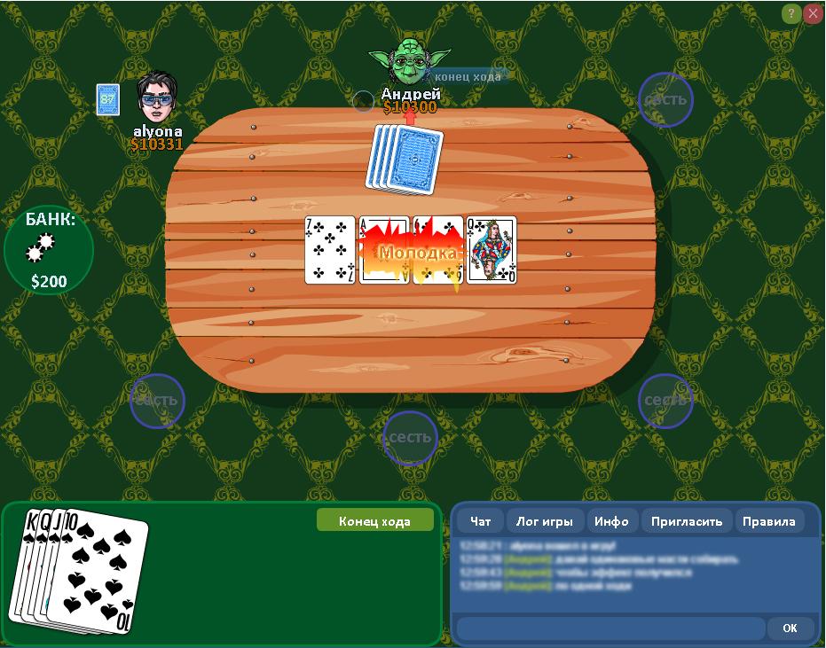 карты играть в буркозла в