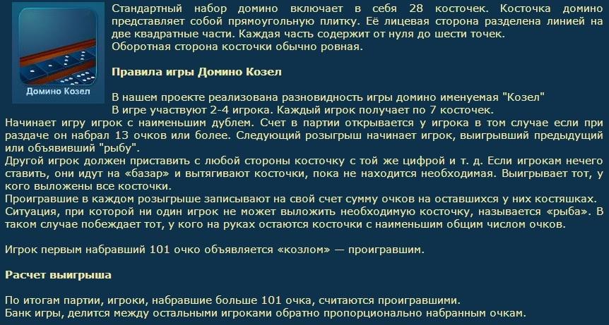 Казино играть онлайн hl ru