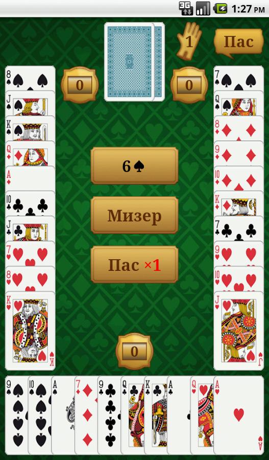 Androishock.ru is worth $215 USD - Игры на Андроид, News ...