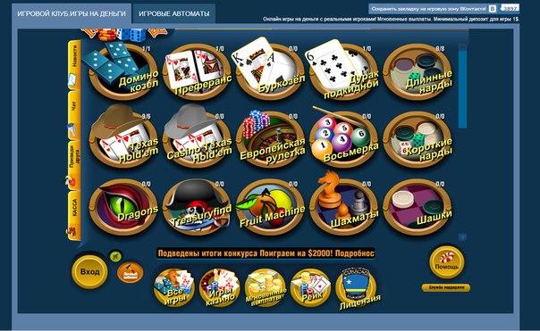 В 777 автоматы бесплатно игровые играть онлайн джекпот