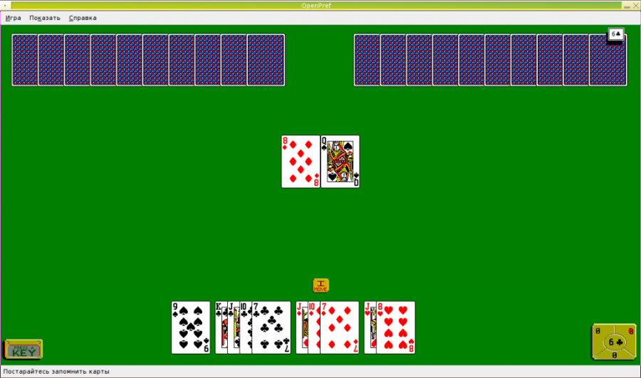 покер с компьютером играть онлайн