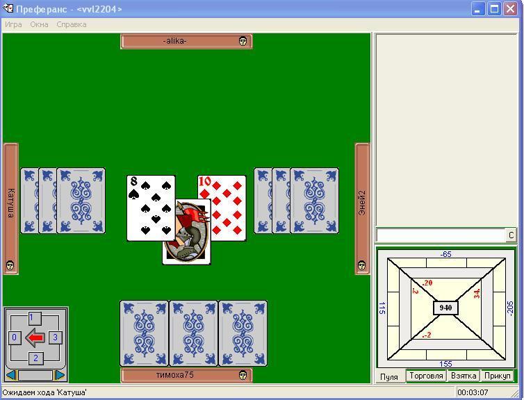 для покер виндовс онлайн