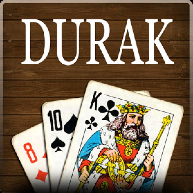 Скачать на телефон карты играть бесплатно игра в покер онлайн с реальными людьми