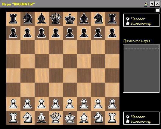 онлайн игры в шахматы на деньги