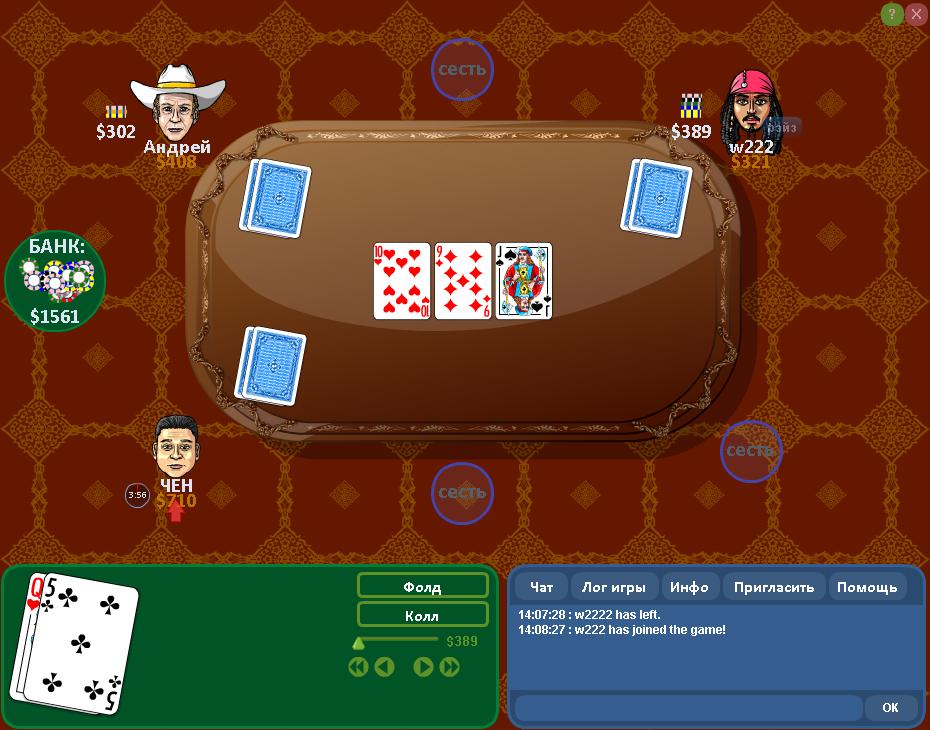холдем играть онлайн покер техасский