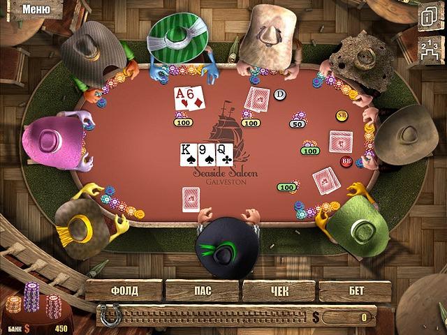 Покер играть онлайн скачать фортуна плей сайт казино